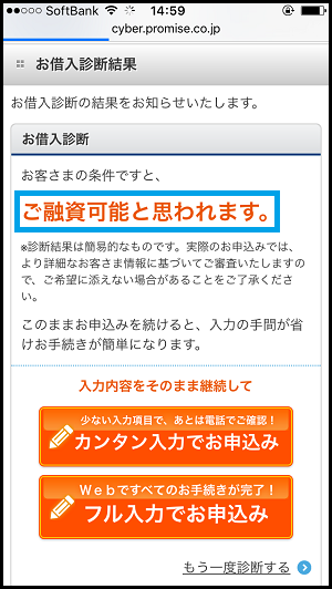 securedownload (3)
