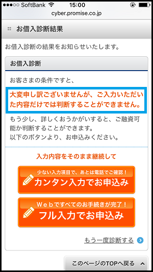 securedownload (4)