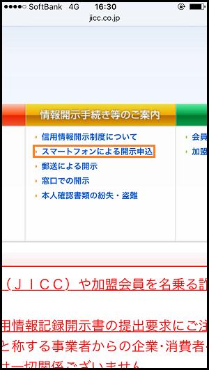 IMG_1059