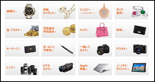 FireShot Capture 96 - 質入れ・買取できる商品 I 質屋なら業界最大手の大黒屋へ - http___www.e-daikoku.com_shichi_itemlist_