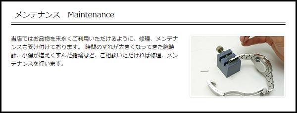 以前コートが100円と査定された大蔵質店
