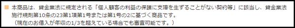 FireShot Capture 237 - おまとめローンはアイフルの「かりかえMAX」 I 【アイフル公式サイト】消費者金融・キ_ - http___www.aiful.co.jp_topics_