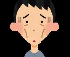sick_gekiyase
