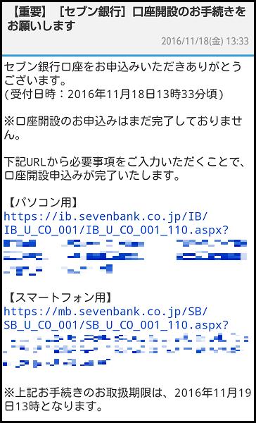 screenshot_2016-11-18-13-34-30