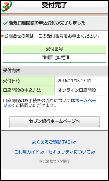 screenshot_2016-11-18-13-41-27