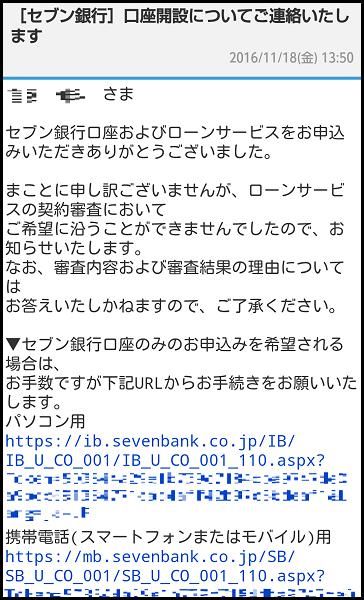 screenshot_2016-11-18-13-58-11