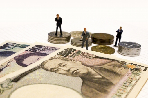 金融機関の選び方や金利の見方