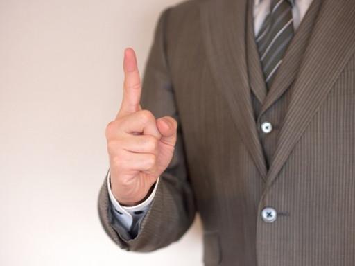 個人事業主が借入金を減らす方法