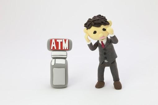 ATM手数料は必要なのか