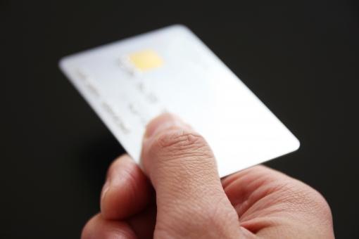 金利で選ぶなら銀行カードローン