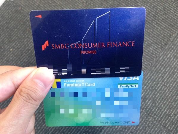 ジャパンネット銀行口座とプロミスローンカード