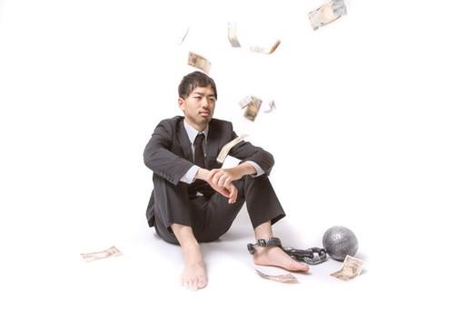 自業自得の借金地獄