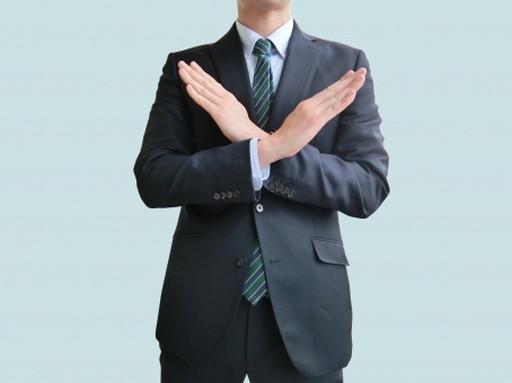 担保、保証人不要で借入可能