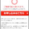 fireshot-capture-228-3%e7%a7%92%e8%a8%ba%e6%96%ad_-http___www-acom-co-jp_sm_si-exec-html