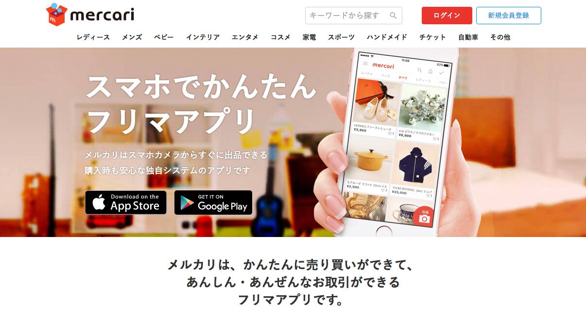 【1週間で10万円】ネットで売る