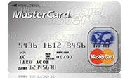 マスターカードの返済方法