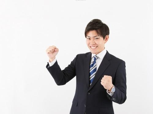 日本政策金融公庫の融資制度の5つの特徴