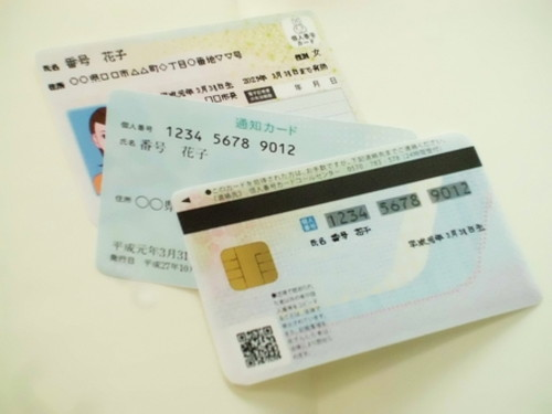 必要書類は身分証明書と収入証明書