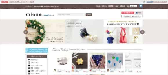 【1ヶ月で2万円】ハンドメイドの小物販売