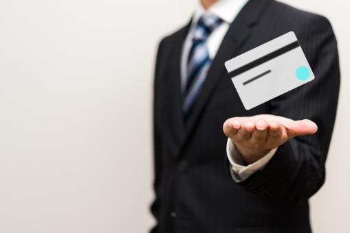 クレジットカードを使うのが一番簡単