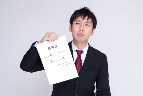 OOK89_syakuyousyouhakokoniarimasu20131223_TP_V