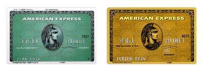 card_amex