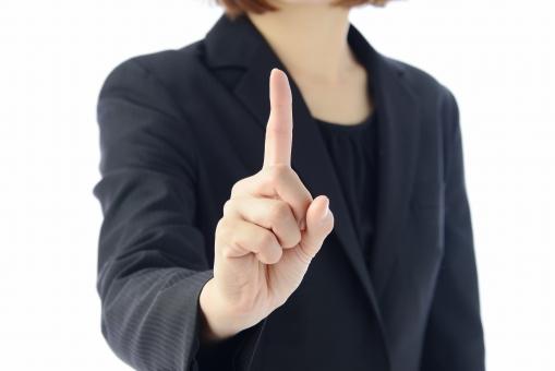 借入金月商倍率の業界別基準