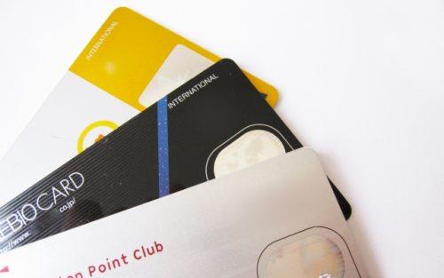 クレジットカードは?