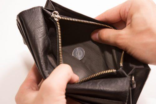 給料日前にお金を借りたい…どうする?