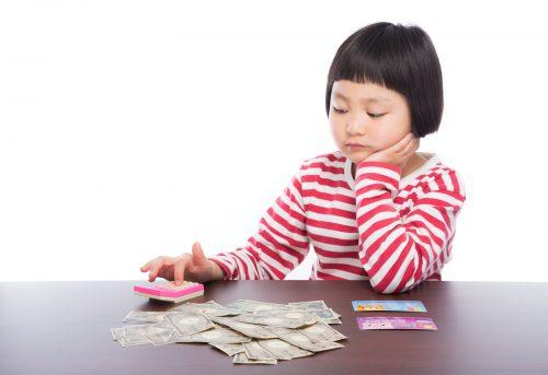 500万円や600万円を借りると返済額はどうなる?