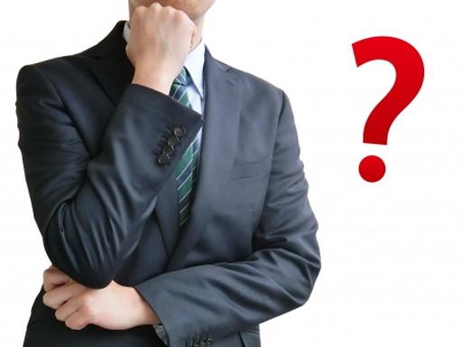 個人間融資はあり?