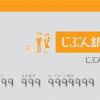 card_01