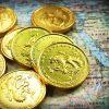 coin-1549051_640