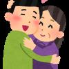 mother_amaeru_man
