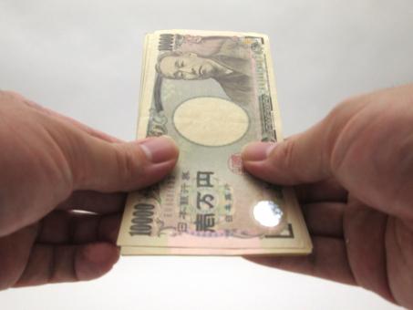 銀行からお金を借りる方法