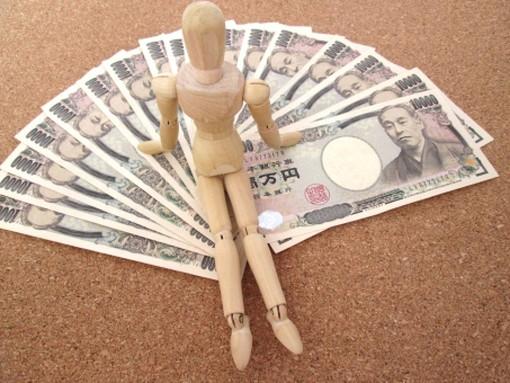 借りられる借金が自分の財産に思える
