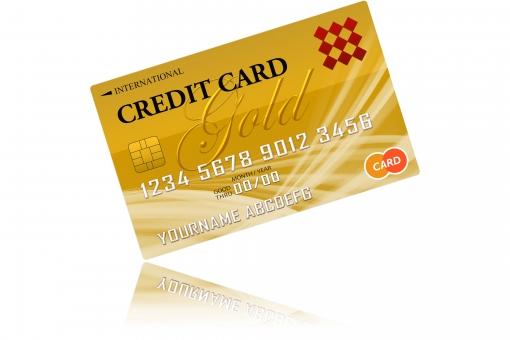 一番スムーズに銀行からお金を借りれるのはカードローン