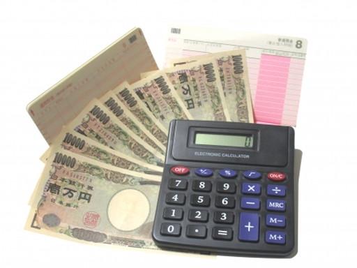 50万円を借りる返済比率計算