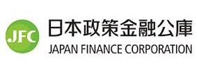 独立開業する時は、まず、日本政策金融公庫で融資を受ける
