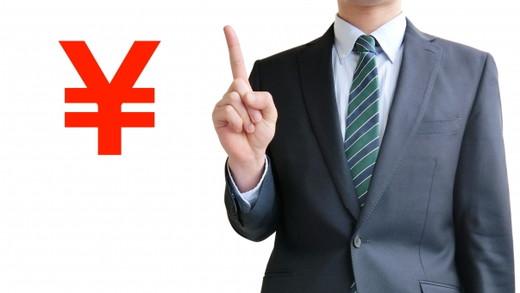 事業者に融資をしてくれる金融機関