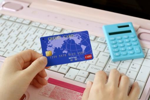 今お金が必要ならクレジットカードでキャッシング