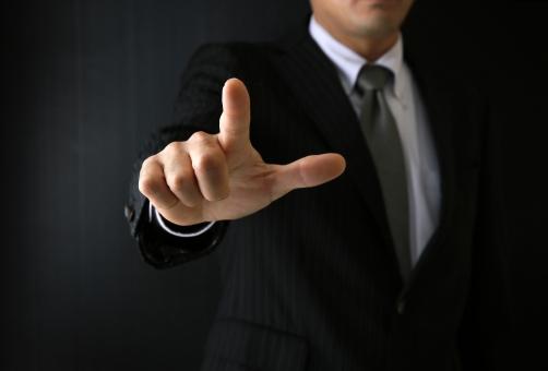 金貸し会社は貸し倒れリスクがある
