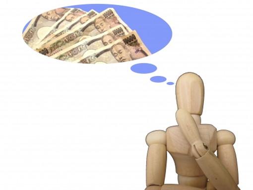 運転資金借入金の目安
