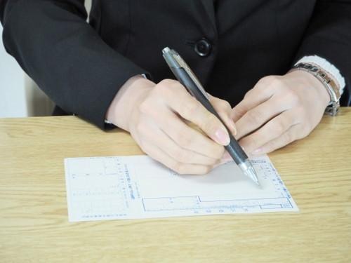 借用書を作成する