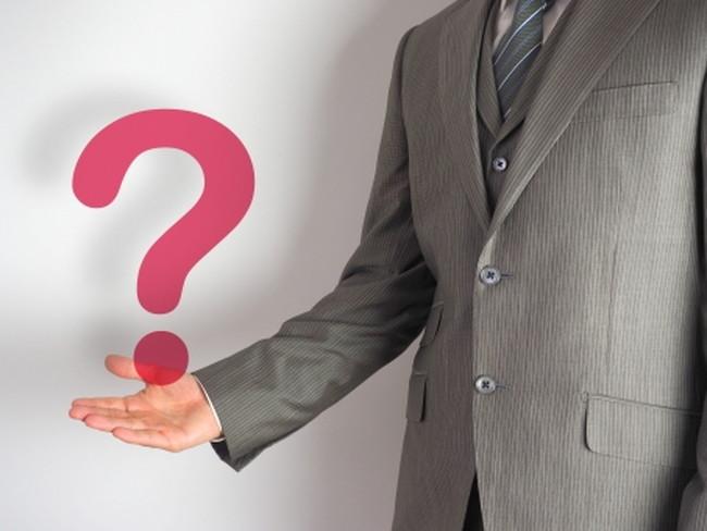 借入限度額はどうやって決まるの?