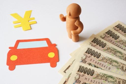 自動車でお金を借りる