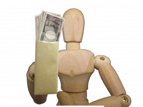 消費者金融カードローンで少額融資
