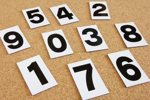 金貸しの登録番号例