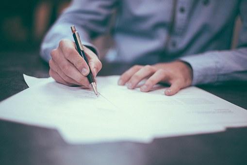 借入増額申請に必要な書類