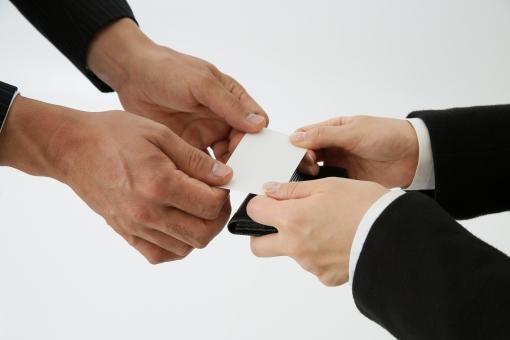 銀行は保証会社から情報を得る